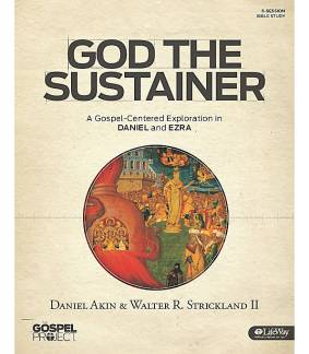 god-the-sustainer